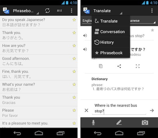 Google Translate app for Android gets Phrasebook syncing and additional picture  makes it easer to remain monolingual