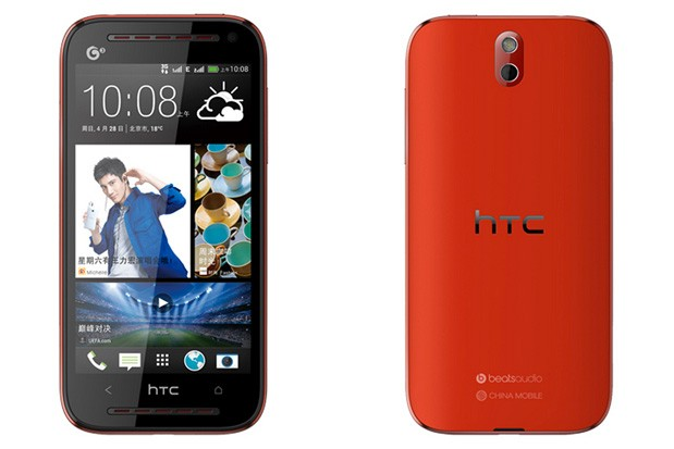 HTC Desire 608t shows up ...