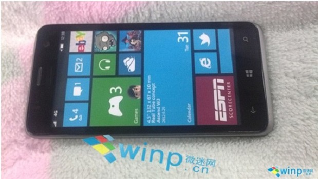 Huawei Windows Phone appears in render, could be the Ascend W2