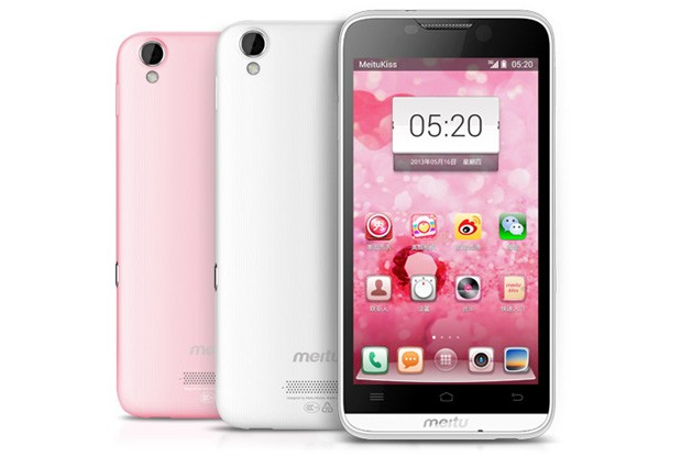 China's MeituKiss phone boasts 8MP front and back cameras, wants to be a girl's best friend