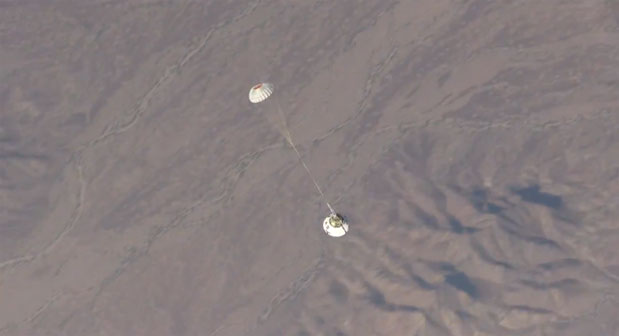 NASA's Orion spacecraft takes another parachute test, intentionally fails (video)