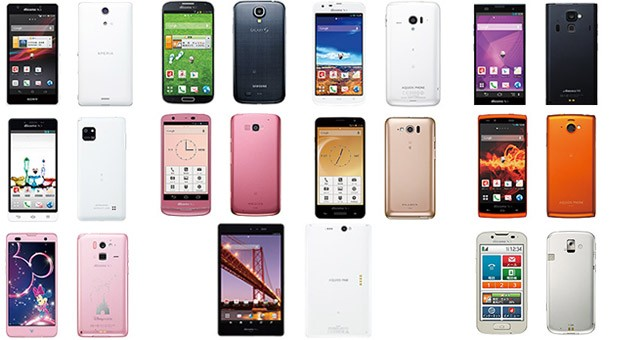 NTT DoCoMo&#8217;s summer mobile lineup is all about battery life, colors and LTE