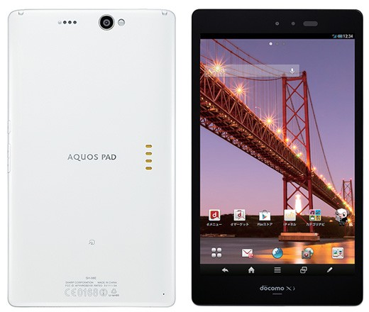 Aquos Pad SH-08E flaunts 7-inch high-res IGZO display, 1.7GHz quad-core processor