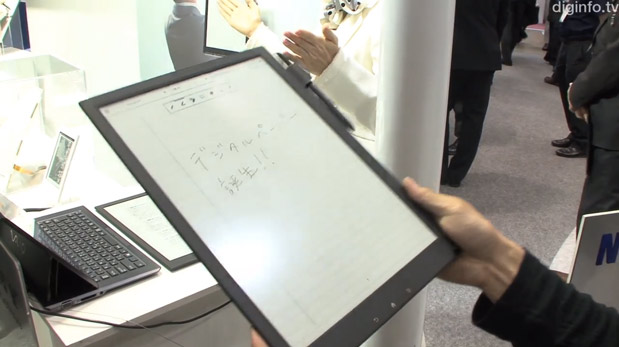 Sony's 13.3-inch e-ink paper prototype shown off at education expo in Japan (video)