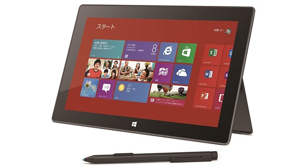 Surface Pro to hit Japan on June 7th starting at 99,800 yen $975 including pen