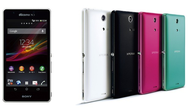 Sony's Xperia A Android 41 smartphone announced for NTT DoCoMo