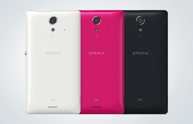 Sony Xperia UL announced for ...