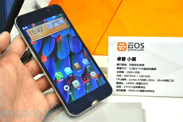 Zopo C2 with Aliyun OS handson