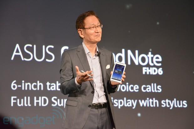 ASUS reveals FonePad Note: 6-inch 1080p display, dual-core 1.6GHz CPU, 2GB RAM