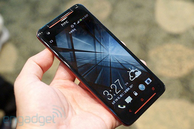 HTC Butterfly s revealed: 1.9GHz Snapdragon 600 processor, UltraPixel camera sensor (video)