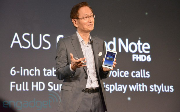 ASUS reveals FonePad Note 6inch 1080p display, dualcore 16GHz CPU, 2GB RAM