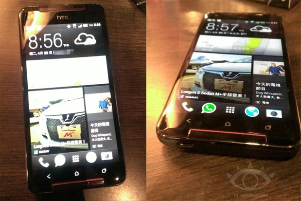 HTC Butterfly S spotted with BoomSound stereo speakers and Sense 5
