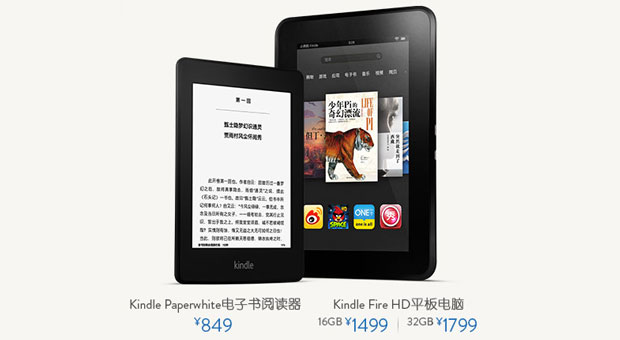 Amazon's Kindle comes to China Paperwhite for $138, Fire HD for $244 16GB or $293 32GB