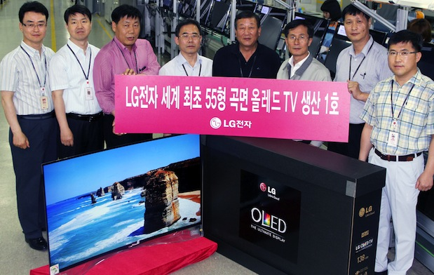 LG shows off a production model 55-inch curved OLED TV, starts shipping soon