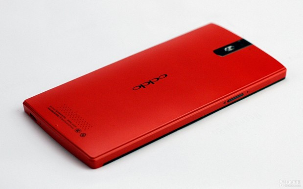 Oppo Find 5 surfaces in red, you probably can't buy it