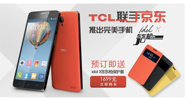 TCL launches 5-inch 1080p idol X S950 smartphone with ultra-thin bezel, $280 price