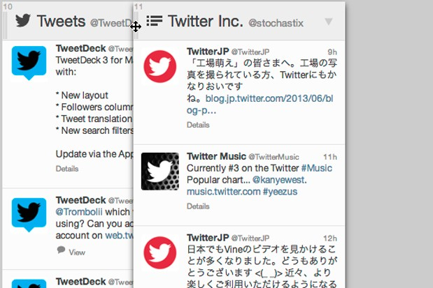 TweetDeck for Chrome and web gets grabby with drag-and-drop columns