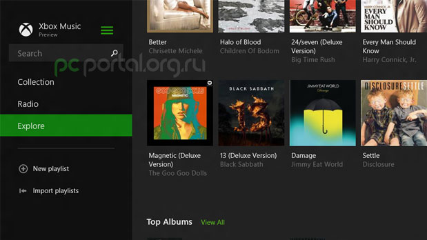 Leaked Windows 81 screenshots show off Xbox Music, Movie Moments apps