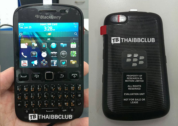 New BlackBerry Bold 9270 spotted, runs old BB7