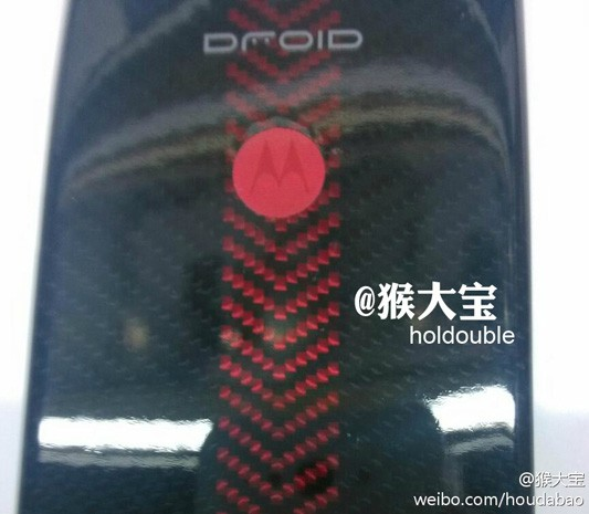 Motorola Droid Ultra Limited Edition leaks, touts a gofaster racing stripe