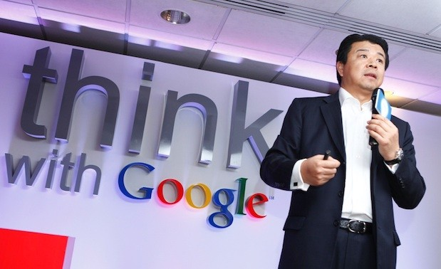 Head of Google China stepping down
