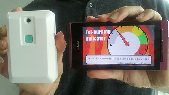 Prototype breathalyzer knows if you're burning fat, could toughenup boot camp