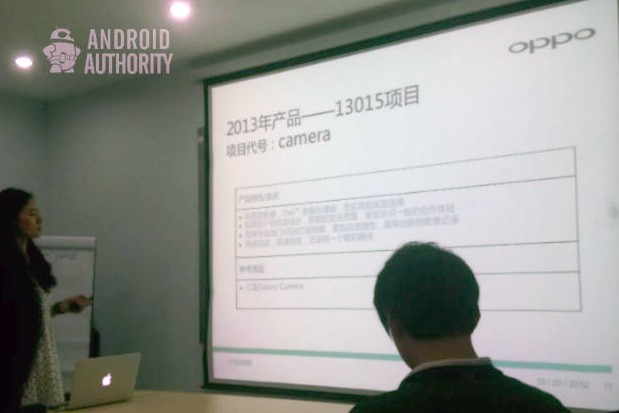 Oppo confirms new NLens series to challenge Samsung's Galaxy Camera