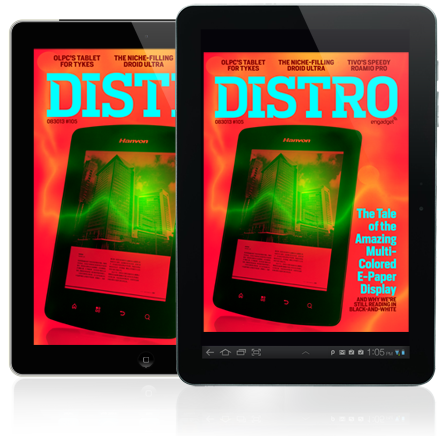 Distro Issue 105 The tale of the amazing multicolored epaper display