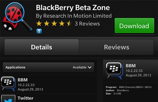 BlackBerry Beta Zone app released for early adopters on BB10