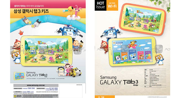 Childfriendly Galaxy Tab 3 Kids listed in Korean brochure