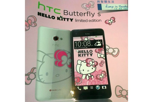 htc-butterfly-s-hello-kitty.jpg