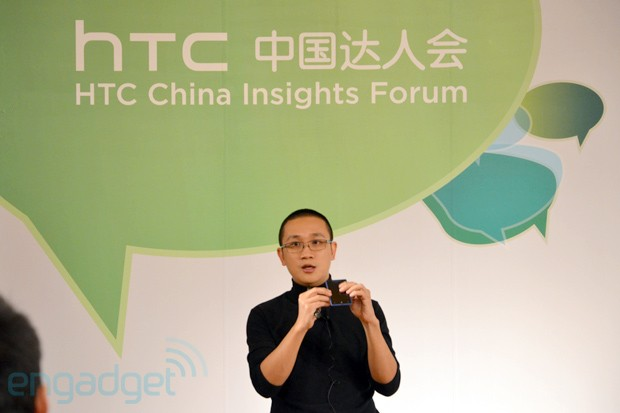 HTC's top designers arrested, accused of stealing trade secrets for new company