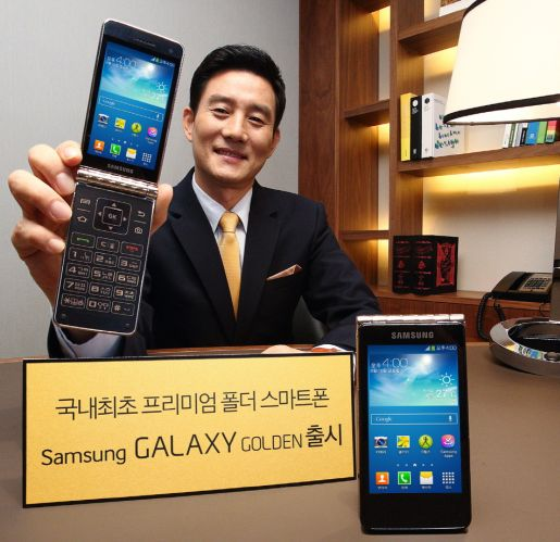 DNP Samsung Galaxy Golden targets older Koreans, thanks them for being friends