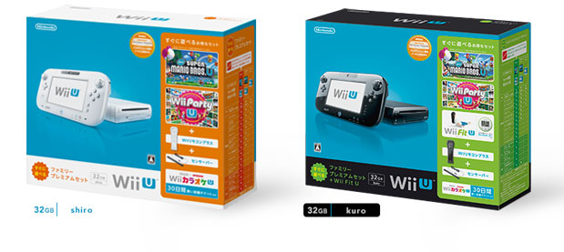 Japanese Wii U bundle has it all Super Mario Bros U, Wii Party U, Wii Fit U, a Wiimote and even karaoke