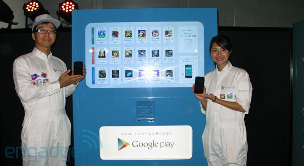 Google launches gaming app vending machines, places first ones in Tokyo naturally
