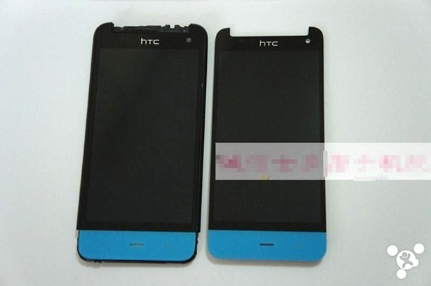 HTC Butterfly 2 allegedly leaked