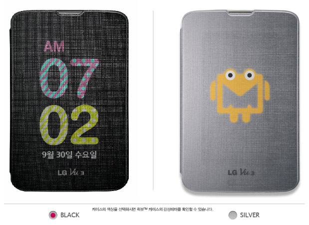 LG Vu 3 teased with semitransparent QuickView case, expected to launch in October