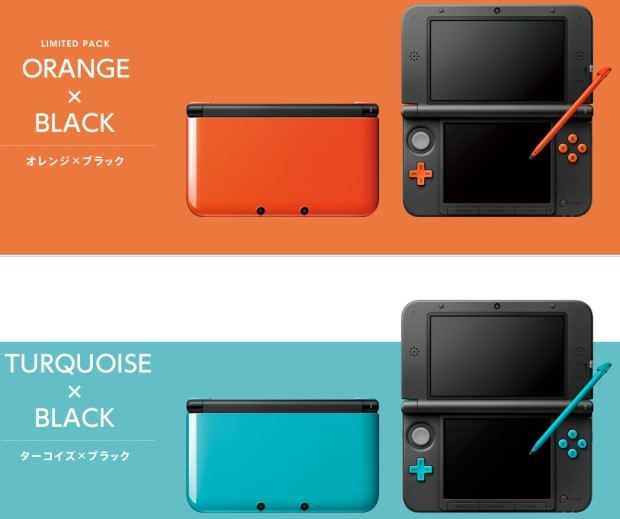 Nintendo 3ds Xl Colors : Gallery nintendo ds xl colors