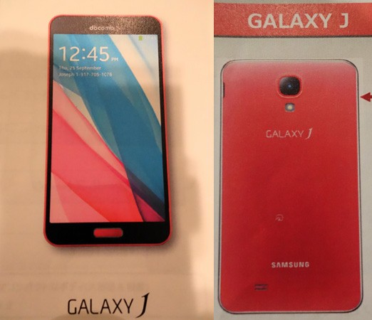 Samsung Galaxy J leaks, hints at custom flagship phone for Japan