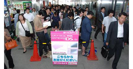 Noble Pink DS Lite launch (Japan)