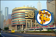 Toys R Us to open store in China