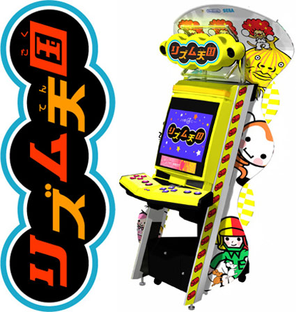 Your actual top 3/5/10/25/50/100 games franchises - have you ever?  Rhythm-tengoku-arcade