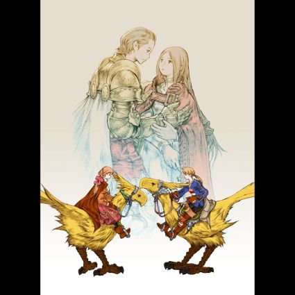 Final Fantasy Tactics Artwork Final Fantasy Tactics Art