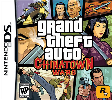 http://www.joystiq.com/media/2008/12/gta.chinatown.war.box.jpg