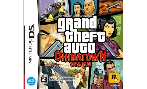 Gta Chinatown Wars Is The First Z Rated Ds Game In Japan