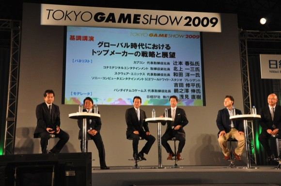 Square Enix head encourages Japanese devs to focus on 'adult' games