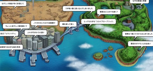 Pokemon black and white world map released gumiabroncs Images