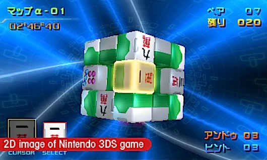 how to play japanese mahjong video