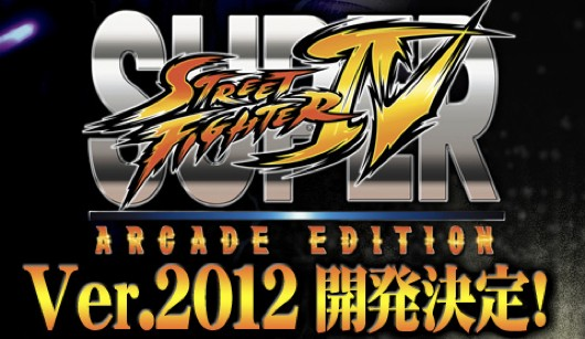 Super Street Fighter IV Arcade Edition Ver. 2012 coming out on December 13th