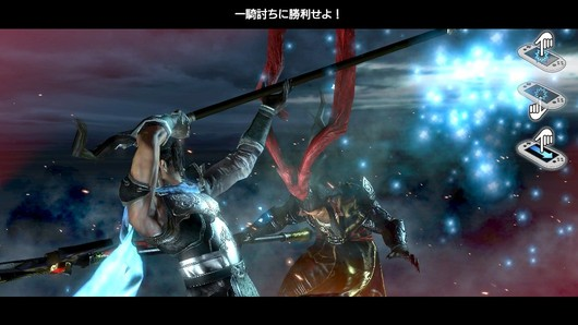 Dynasty Warriors Next launches with Vita on Feb. 22